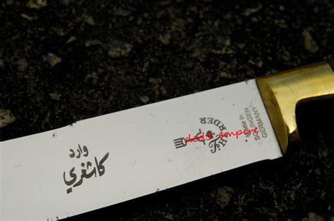 Revlon Di Alfamart harga jual pisau cap garpu buatan jerman risma2006