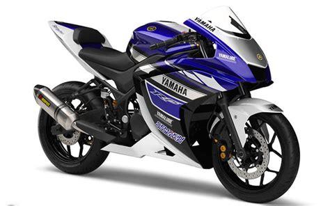 autos nuevos 2015 precios fotos de motos y autos precio de motocicletas fotos de motos y autos