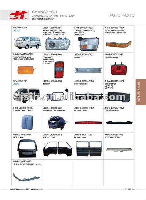 for mitsubishi triton 05 l200 l300 05 spare parts page