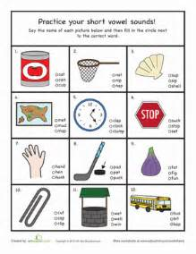 short vowel sounds worksheet education com