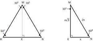 pythagorean triples 30 60 90 www imgarcade com online