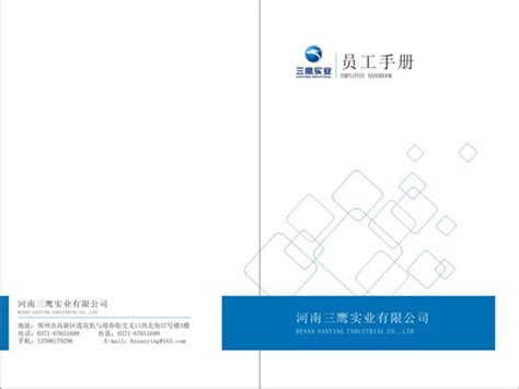 employee handbook cover design template employee handbook vector advertising design