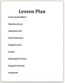 components of a lesson plan template here s what you need to about lesson plans lesson