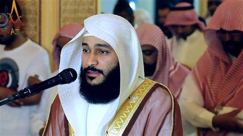 download mp3 al quran abdul rahman sudais download amazing beautiful voice quran recitation by