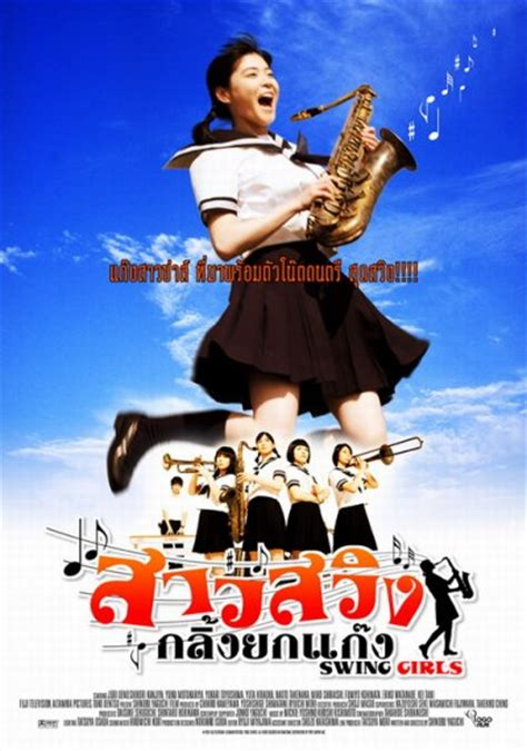 watch swing girls stream swing girls movie download movie full movies