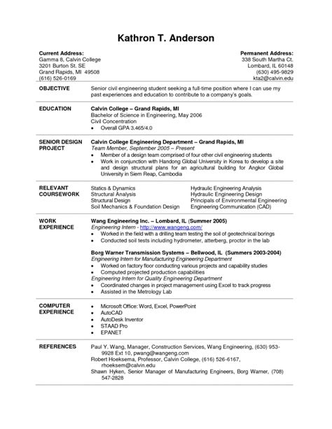 Resume Sle For College Intern Resume Sle Chemical Engineering Internship