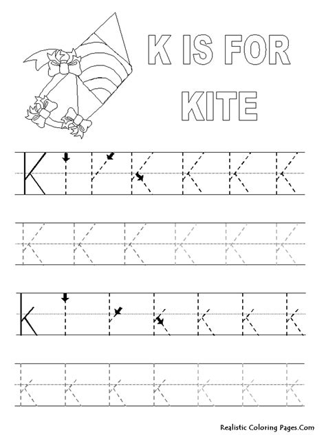 abc tracing coloring pages alphabet worksheets k search results calendar 2015