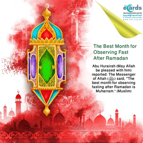 fasting month the best month for observing fast after ramadan