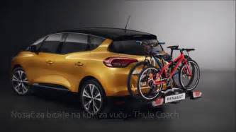 Renault Scenic Accessories 2017 Renault Scenic Accessories