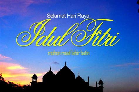 Tv Wilayah Surabaya jadwal puasa ramadhan 2017 wilayah surabaya bliblinews
