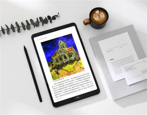xiaomi launches   mi pad   tablet  snapdragon    massive mah battery