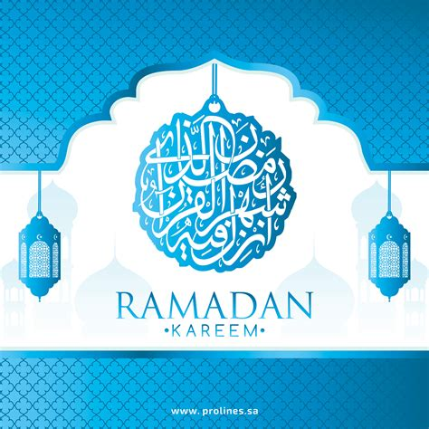 day of ramadan 2018 best beautiful ramadan 2018 wallpapers hd شهر رمضان