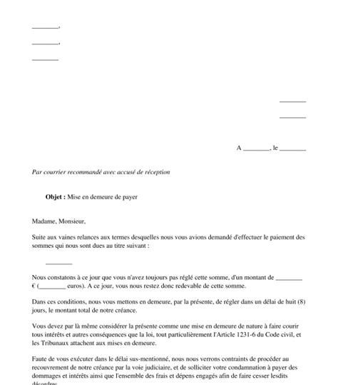 lettre de mise en demeure de payer injonction de paiement