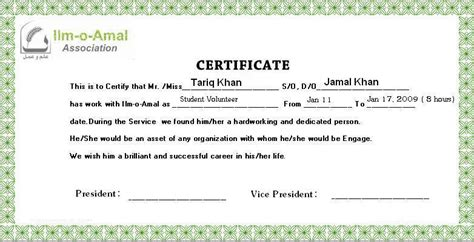 certification letter volunteer best photos of application for volunteer work template
