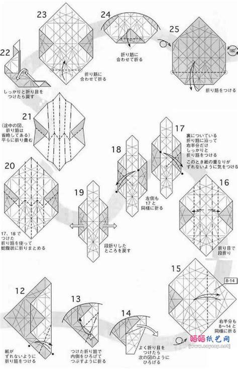 Origami Scorpion Pdf - 小松英夫马折纸教程 动物折纸 折纸教程 一 晒晒纸艺网