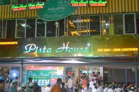 pista house arun the rising sun