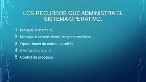 bloque 1 diferenciar funciones del sistema operativo dfso diferenciar las funciones del sistema operativo