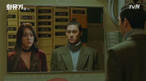 dramacool obsessed a korean odyssey ep 14 engsub recap dramacool