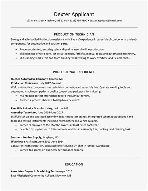 How To Build A Resume For A