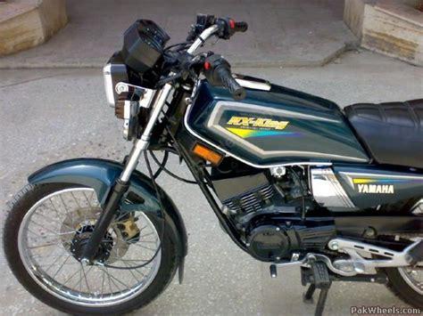Footstep Rx King Original yamaha rxz 135 6 speed for sale yamaha bikes pakwheels forums