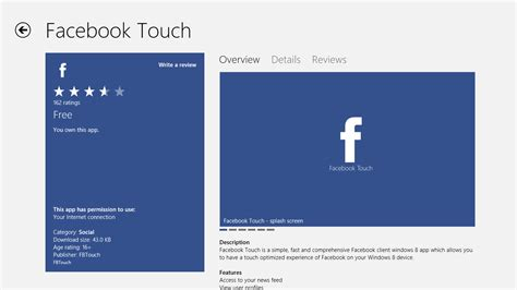 fb touch touch facebook