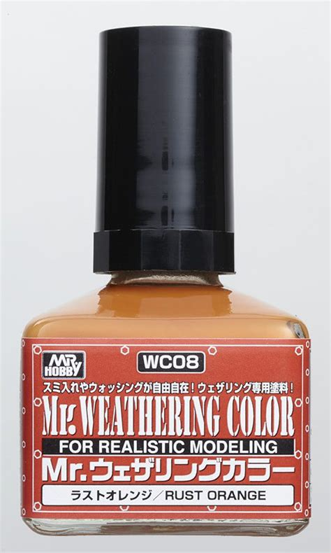 Mr Weathering Color Wc02 Ground Brown mr hobby gsi creos hobby dept