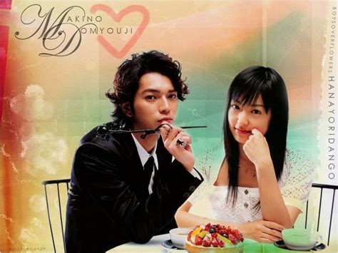 hana yori dango hana yori dango japanese dramas wallpaper 2695632 fanpop