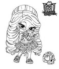 18 dessins coloriage monster 233 233 224 imprimer