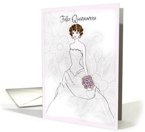 Feliz Quinceanera card (147149)