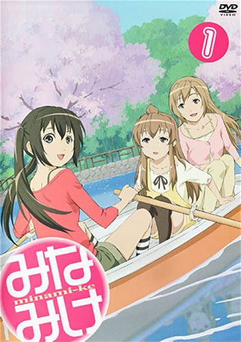 anime batch genre minami ke subtitle indonesia batch episode 1 13 bd anibatch