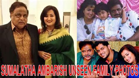 kannada heroine family photos actress sumalatha family photos youtube