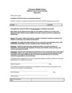 National Honor Society Application Essay by National Junior Honor Society Quotes Quotesgram