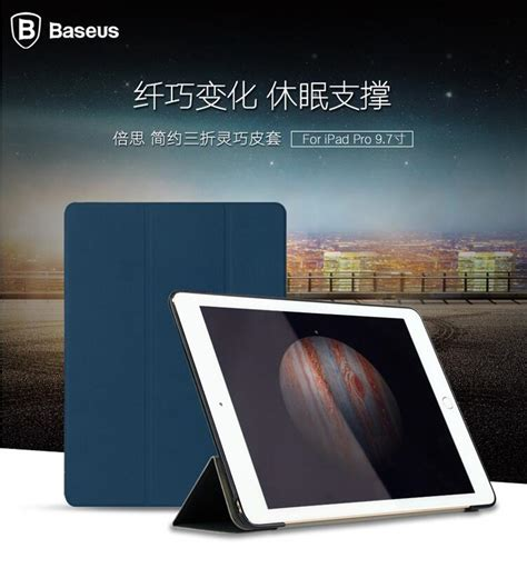 Baseus Terse Series Leather Pro buy baseus brand terse series multi function standing tablet pu leather for apple pro