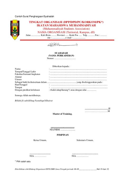 contoh surat mandat mengikuti musyawarah 28 images anggaran dasar