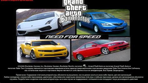gta san andreas b13 nfs full version free download how to download gta san andreas nfs b 13 ultimate for pc