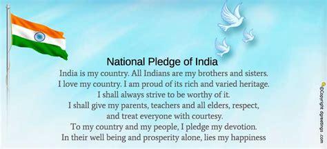 indian national pledge   languages dgreetingscom