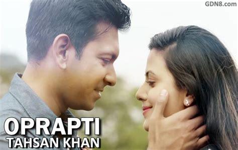 oprapti lyrics tahsan bangla song  bengali lyrics