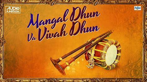 Mangal Dhun Va Vivah Dhun Non Stop   Shehnai Wedding Music