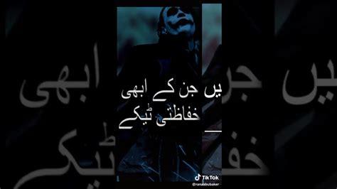 tik tok famous video whatsapp status youtube