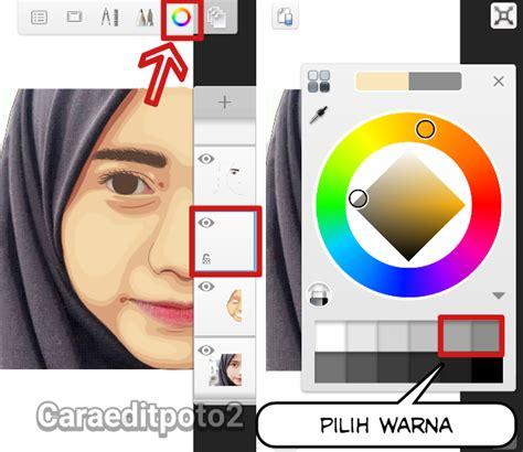 tutorial edit foto ganti wajah tutorial edit foto vector vexel di aplikasi sketchbook android