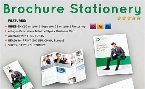 Wedding Stationery Brochure Pdf psd brochure designs 2015 free premium