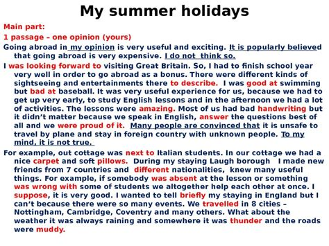A Summer Vacation Essay by How To Write An Essay In My Opinion