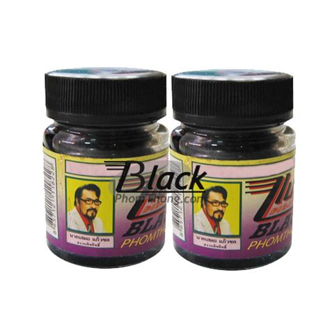 black phom thong beard moisturizer for black men blackhairstylecuts com