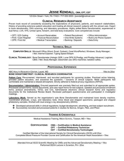 Resume Sle For Office Manager Intake Coordinator Resume Sales Coordinator Lewesmr
