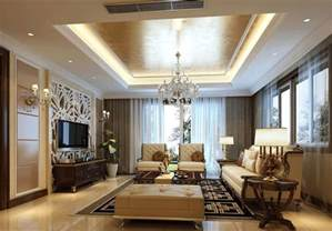 Beautiful Living Room by Most Beautiful Living Room Design