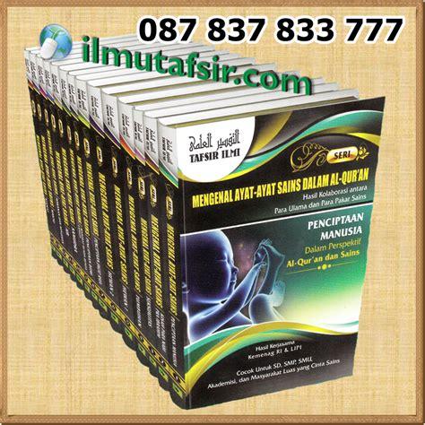 Paket Al Quran Pertamaku 5 Jilid Lengkap tafsir ilmi mengenal ayat sains dalam al quran tafsir
