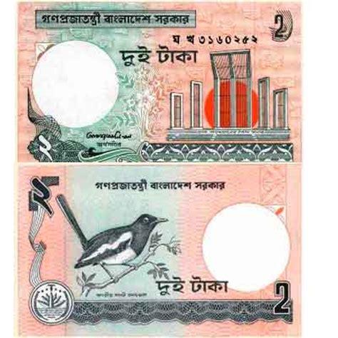 currency converter bd bangladeshi taka symbol c to f