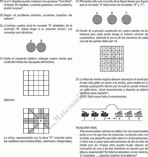 programacion programacion anual de matematica en jec 2015 view image jec programacion anual de matematica 2016 3 4 y 5