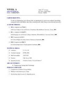 resume cover letter google docs 1 google docs resume cover letter template