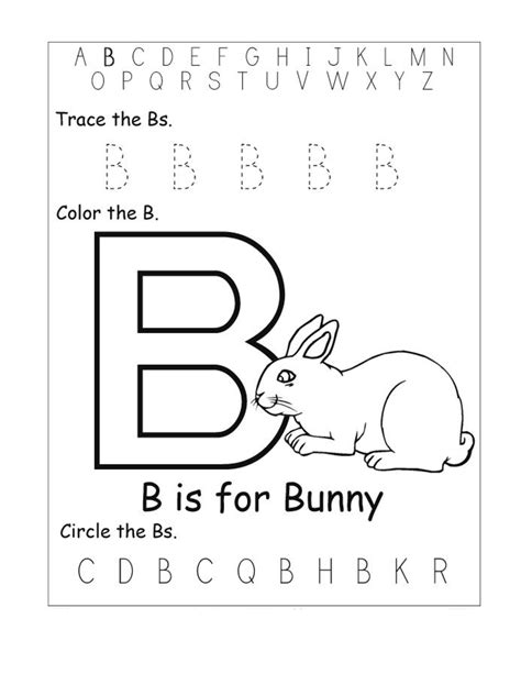 Letter B Worksheets by Trace Letter B Worksheets Activity Shelter